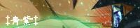 青紫 | 遊戯王